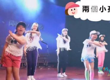 2017《愛好好聽》親子演唱會旋風般的落幕了!