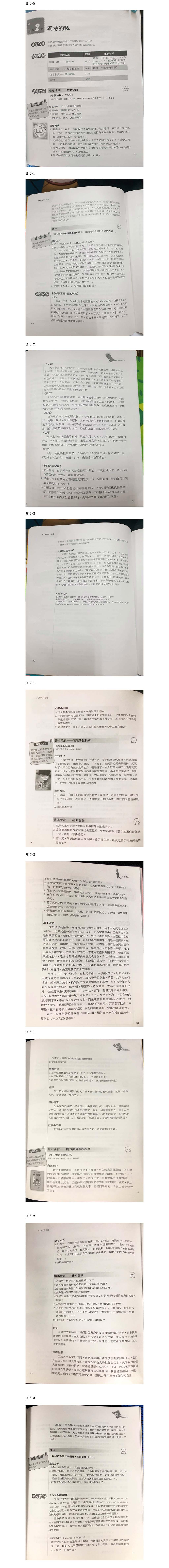 彩虹愛家聲明稿4-3