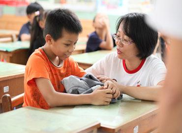 生命教育捐款專案